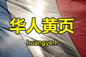 法国生活案例之《跨国收养》
