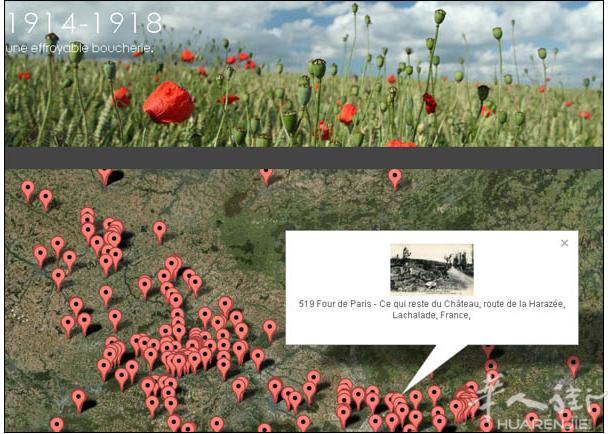"""""""一战"""" 爆发百年纪念之时 带你回归老照片的拍摄地点 追忆历史尘埃中一战期间的法国"""