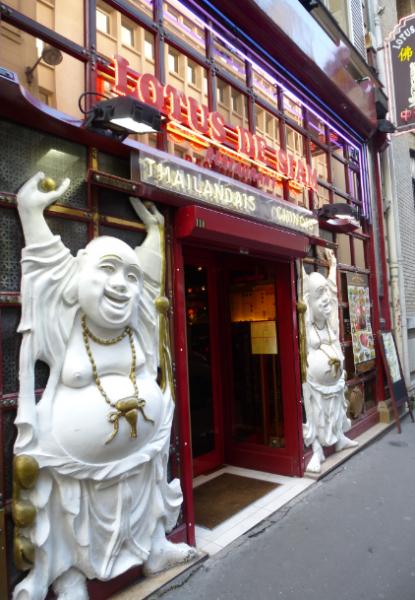 巴黎8区餐馆佛笑楼