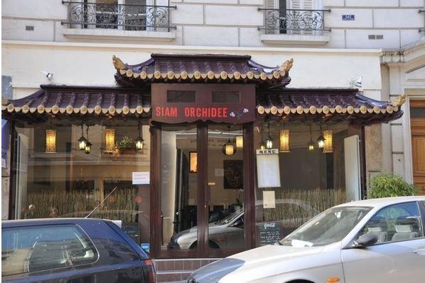 SIAM-ORCHIDEE 泰餐