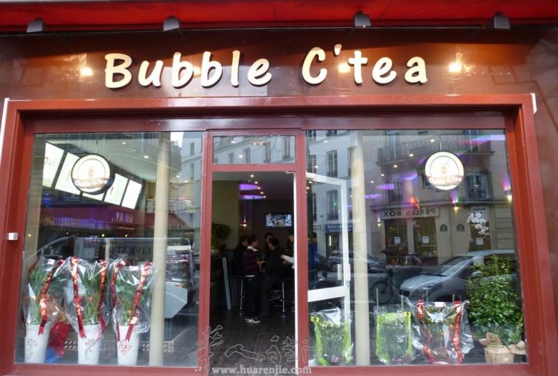 都市奶茶 bubble c-tea -图片来自华人街