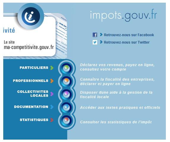 法国在线报税