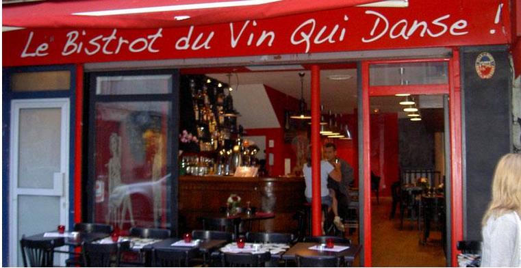 Le Vin Qui Danse 跳舞的红酒