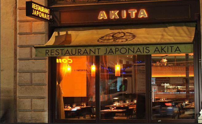 巴黎2区日餐AKITA