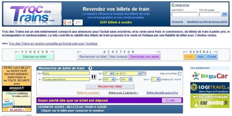 法国几个二手火车票转让的网站