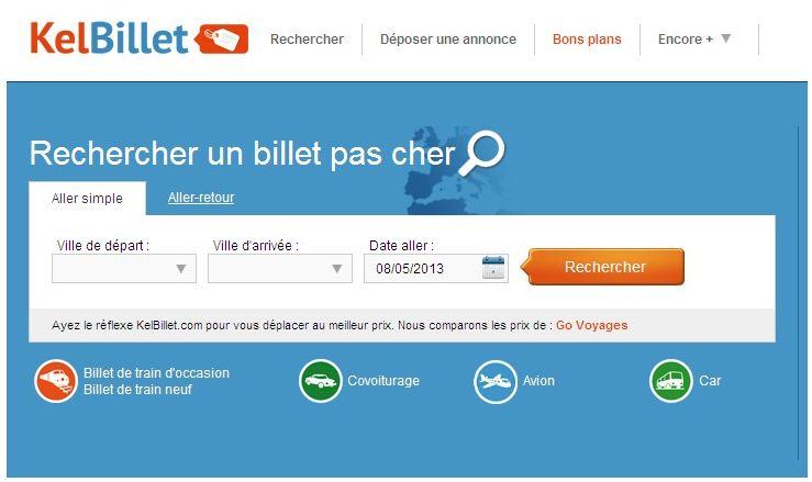 法国二手火车票转让网站