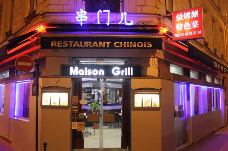 串门儿餐馆