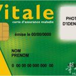 详述申请法国万能绿卡——carte vitale的四种方法!