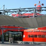 法国科学城 Parc de la Villette