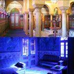 Mosquée de Paris巴黎清真寺的秘密