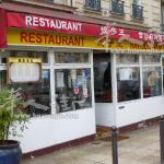 饺子王餐馆