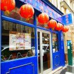 Le Céleste Gourmand 福来居法国特色中餐馆