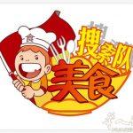 华人街美食搜索队第25期【阿里郎】韩餐试吃报告