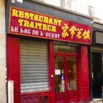 家常菜馆RESTAURANT LE LAC DE L`OUEST