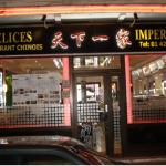巴黎3区天下一家餐馆(上海菜)
