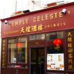 巴黎三区天壇酒家 TEMPLE CELESTE