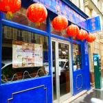 福来居法国巴黎特色中餐馆Le Céleste Gourmand