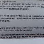 法国颁布了申请房补的新政策 (CAF拿钱要出生公证双认证)