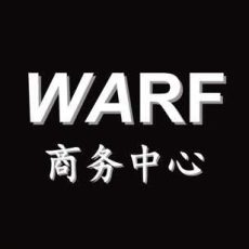warf.jpg